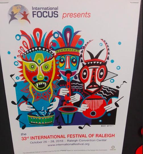 Poster of International Festival